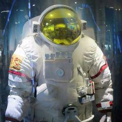 항공우주박물관 여행 사진
