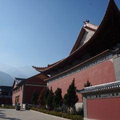 Dali Culture Park User Photo