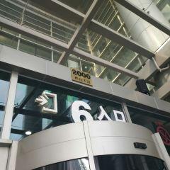 上海科技館用戶圖片