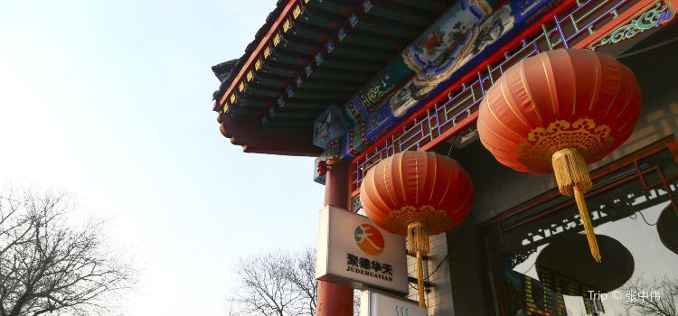 Hua Tian Snack Xian Men Halal Store3