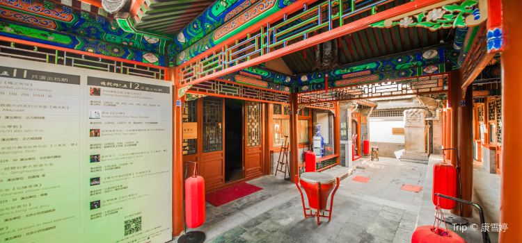 Zhengyi Temple Opera Tower2