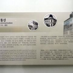 Busan Museum User Photo