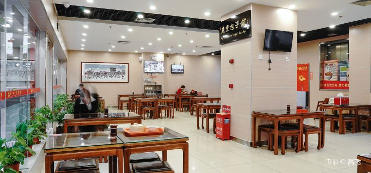 QingFeng BaoZiPu