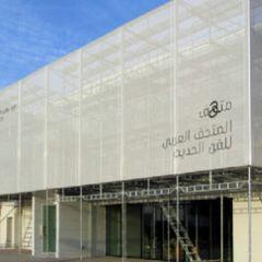 馬塔夫:阿拉伯現代藝術博物館用戶圖片