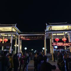 Impression Sanjie Liu (Evening Showtime) User Photo