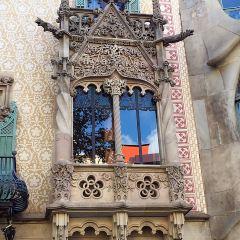 Casa Amatller User Photo