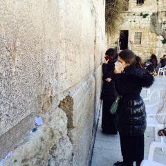Western Wall User Photo