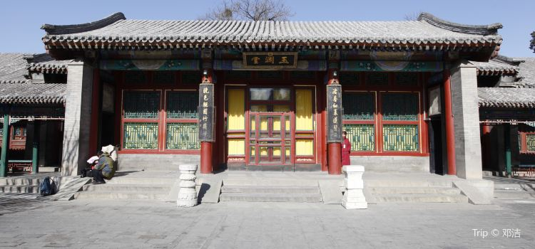 Yulantang