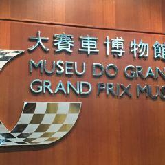 그랑프리 박물관 여행 사진