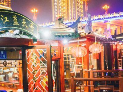 夢幻錦江遊船