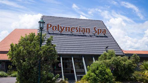 波里尼西亞溫泉