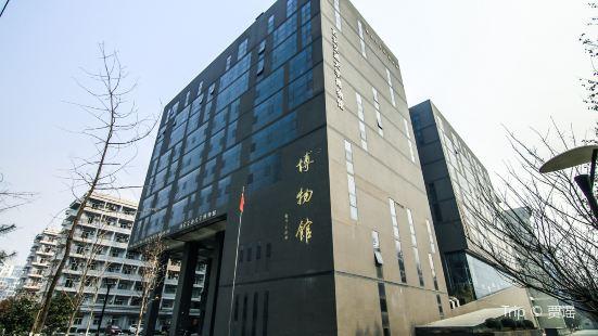 Xi'anjiaotong University Museum