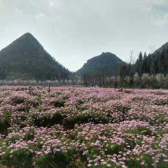 National Geological Park User Photo