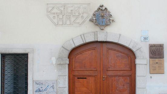 猶太文化博物館