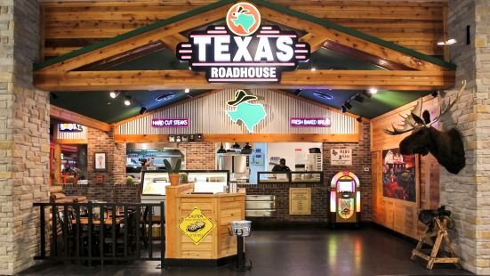 Texas Roadhouse (Dubai Mall)