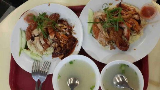 Hong Kee Claypot Chicken Rice