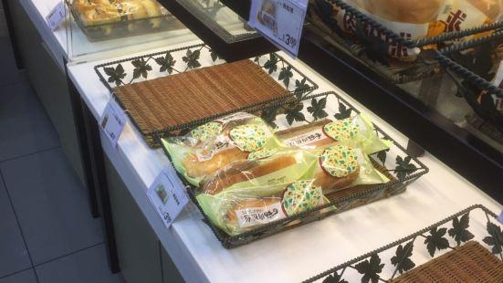 華榮西餅屋(新橋店)