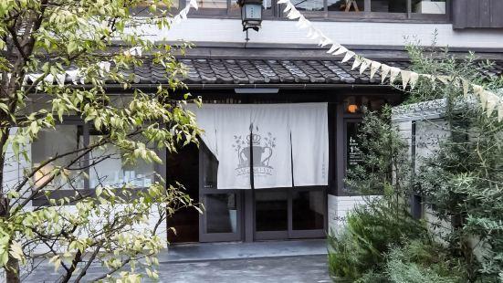 Cafe Style Resort SAGANOYU