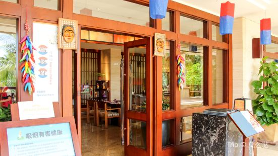 B837 Korean Restaurant( Howard Johnson Resort Sanya Bay)