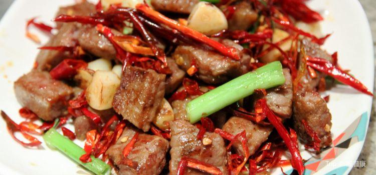 57 Du Xiang ( Xiao Zhai Sai Ge )