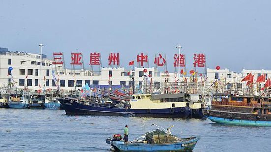 Yazhou Central Fishing Port