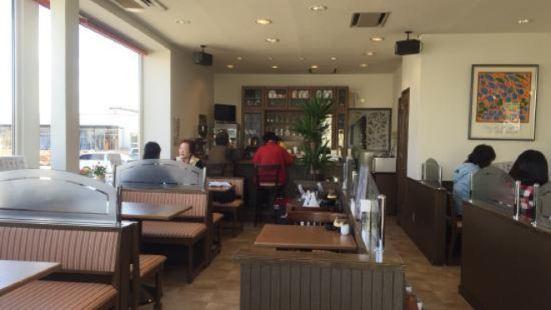 Orange House Pub Restaurant