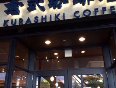 KURASHIKI COFFEE