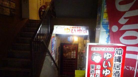 Okinawa Izakaya Yuiyui