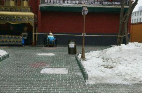 尕盼舍餐飲廣場