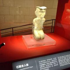 진사 유적 박물관 여행 사진