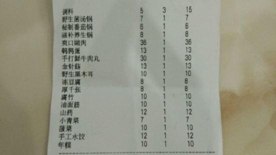 蜜悅士鮮牛肉時尚火鍋(塘棲店)