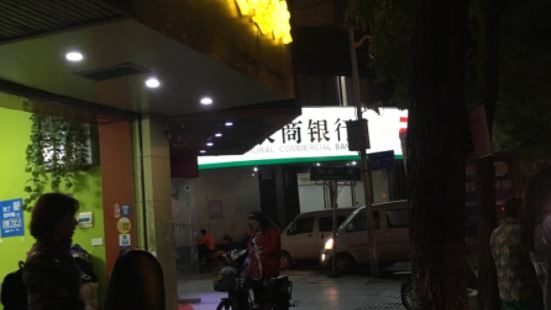 台灣大雞排