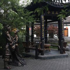 Guanshan Ancient Town User Photo