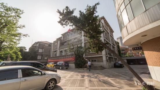 Sun Dianying Former Residence