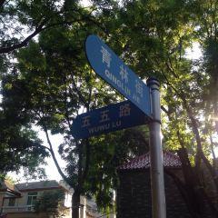 난산 관광거리 여행 사진