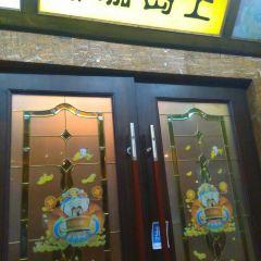 上島咖啡(嵊泗店)用戶圖片