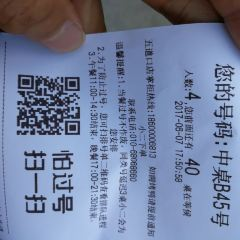局氣(五道口購物中心店)用戶圖片