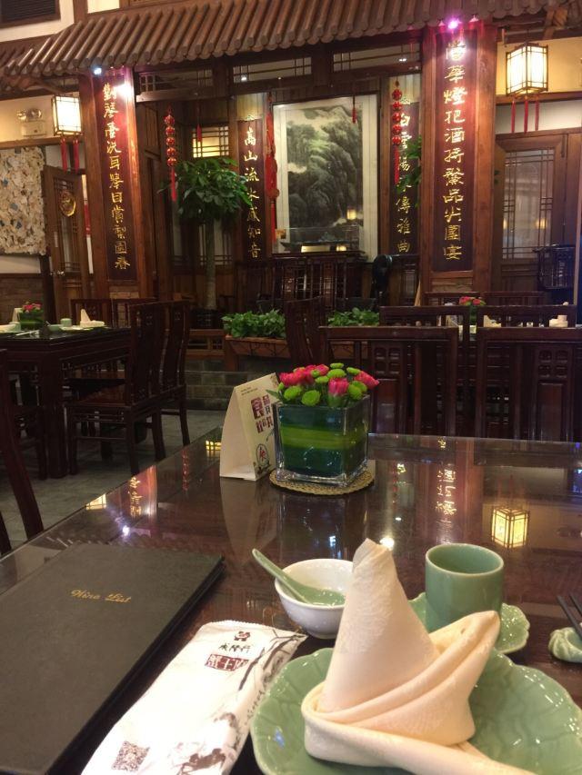 Chenglonghang (East Nanjing Road )