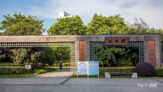Chungui Park