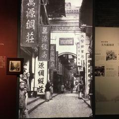 Hangzhou Museum User Photo