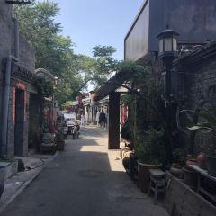 Nanluoguxiang User Photo