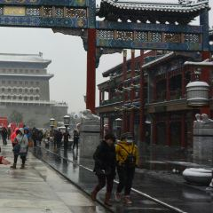 Qianmen Street User Photo