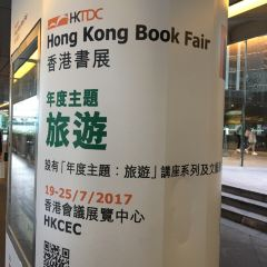 Hong Kong Book Fair User Photo