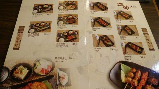 次郎日式簡餐(地鐵上海科技館店)