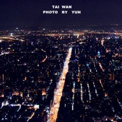 타이베이101 전망대 여행 사진