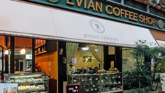 Evian Coffee Shop