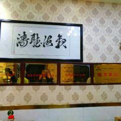 清真尕張娃烤肉(海湖總店)用戶圖片