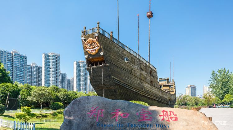 Treasure Shipyard Relics Park | Tickets, Deals, Reviews