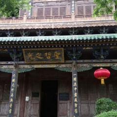 Temple of Confucius User Photo