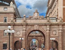 皇后大街-斯德哥尔摩-doris圈圈